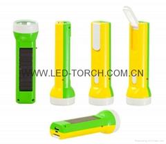 LED太陽能可充電手電筒 SL-004