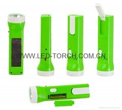 LED太陽能可充電手電筒 SL-005
