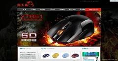 深圳市金拓成电子科技有限公司
