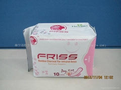 Supply Friss Sanitary Napkins and OEM processing