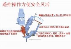 西寧跌落式熔斷器