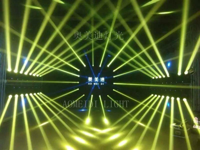 200W光束燈 3