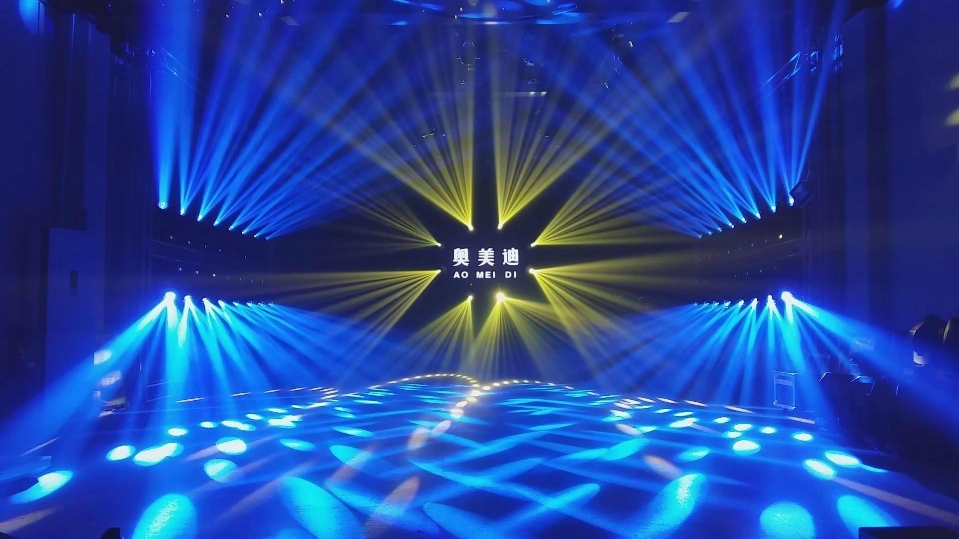 奥美迪200W光束灯惊艳2012广州灯光展