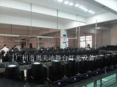 广州市奥美迪灯光设备有限公司