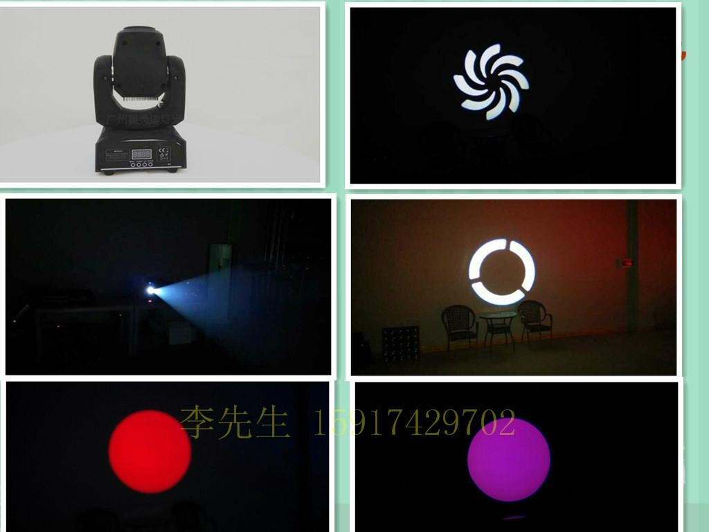 10WLED迷你搖頭圖案燈 2