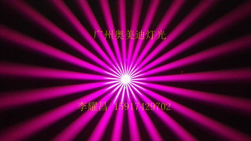 新款330W光束燈 5