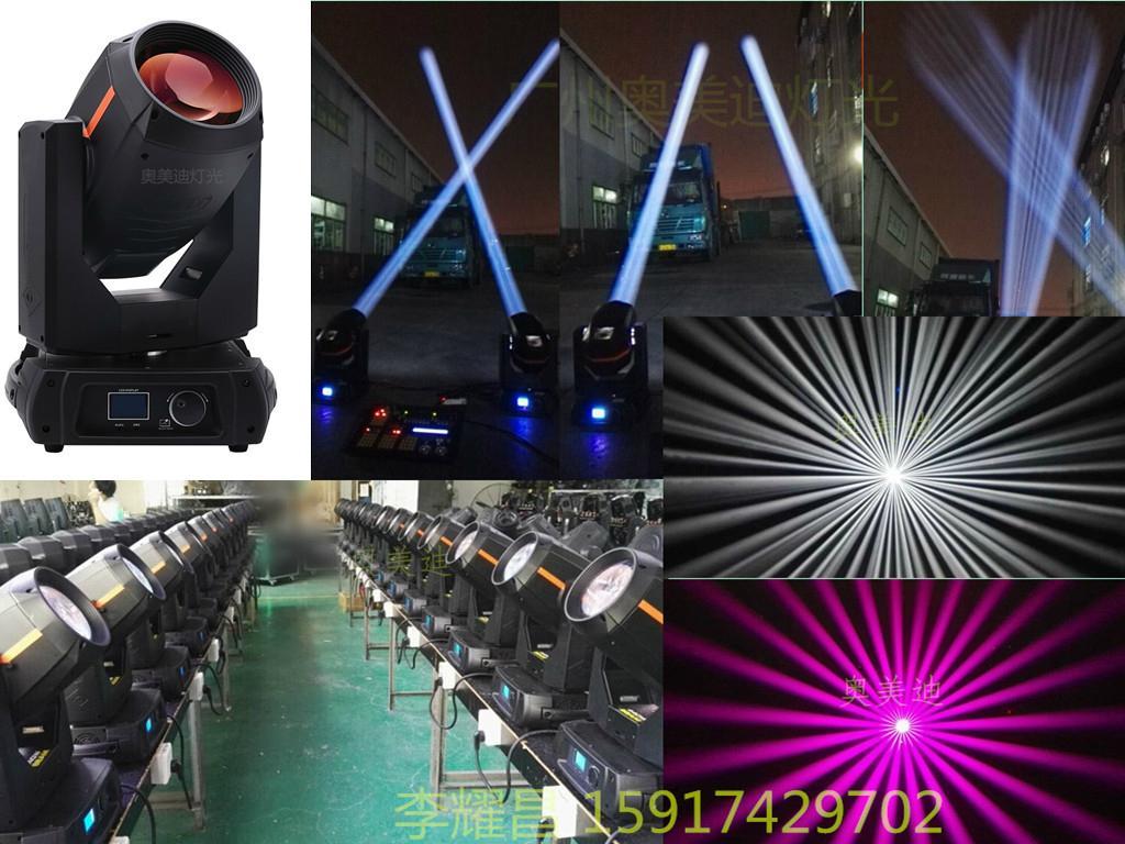 350W光束燈 1