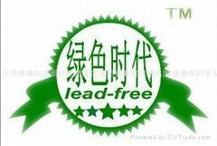 深圳市绿色时代锡业制品有限公司