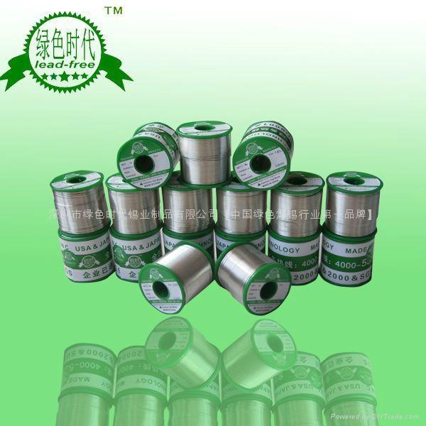 焊鋁無鉛錫絲 3