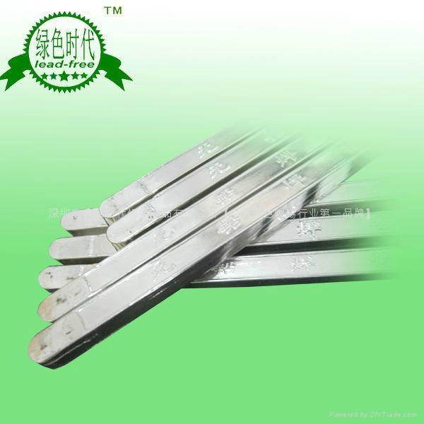波峰焊焊锡条 4