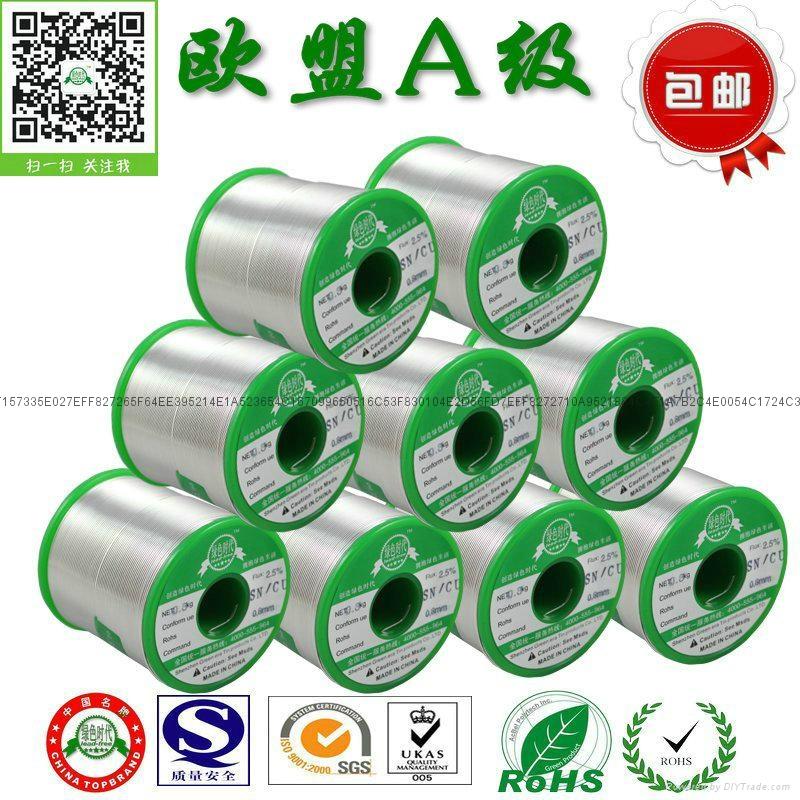 焊鋁無鉛錫絲 1