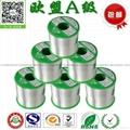 焊鋁無鉛錫絲 5