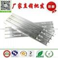 环保焊锡条
