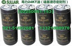 寿力24KT油02250051-153