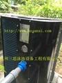 供应浙江游泳池水处理设备工程 4