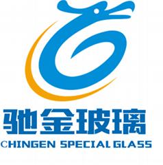 Guangzhou Chingen Special Glass CO.,Ltd