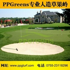 深圳市綠園人造草坪有限公司