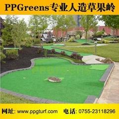 迷你高尔夫球场工程