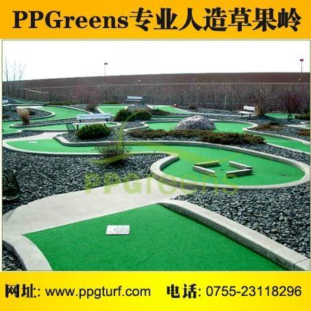 迷你高爾夫球場工程 2