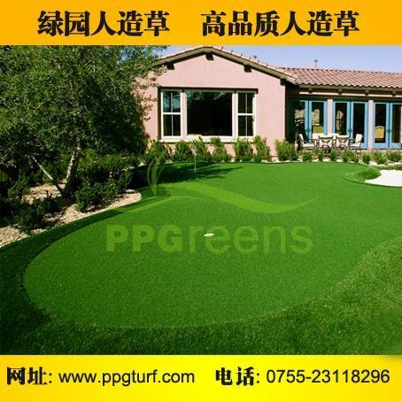 庭院人造草 2