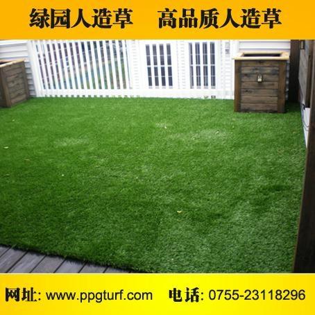 阳台人造草装饰 1
