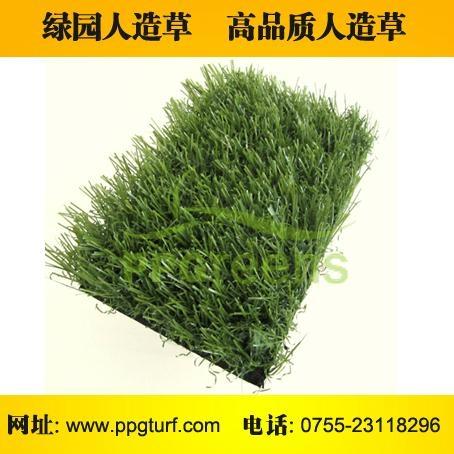 装饰人造草坪 1