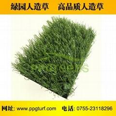 裝飾人造草坪