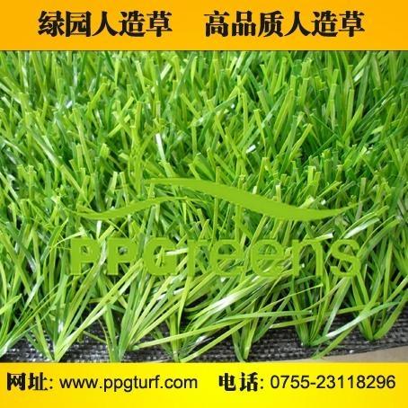人造草坪 4