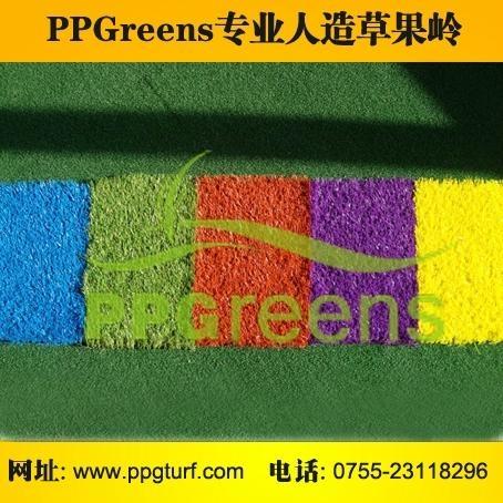 人造草坪 5