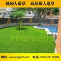 庭院景觀綠化人工草皮 1
