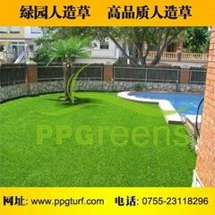 庭院景观绿化人工草皮