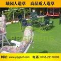 庭院景觀綠化人工草皮 3