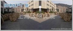 上海致錦光纖網絡科技有限公司