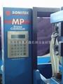 SONITEK MP 2