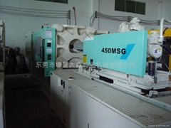 Mitsubishi 450t Used Injection Moulding Machine