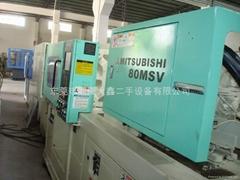 Mitsubishi 80t Used Plastic Injection Molding Machine