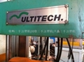百科Ultitech 55t 二手立式注塑機