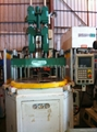 Ultitech 55t Vertical Used Injection Molding Machine