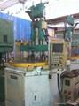 百科Ultitech 55t 二手立式注塑機 4