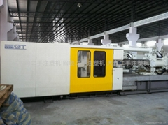 Toshiba 850t Used Injection Molding Machine (Hot Product - 1*)