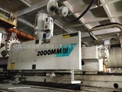 三菱2000噸2000MMIII二手注塑機