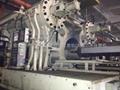 三菱2000吨2000MMIII二手注塑机