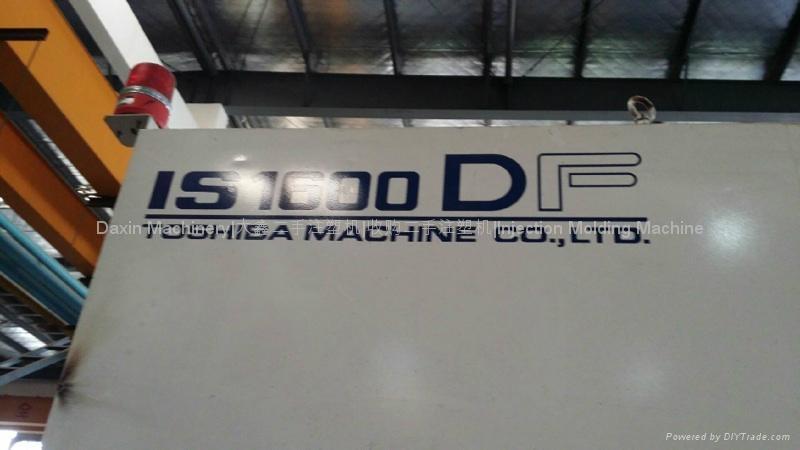 东芝1600吨二手注塑机