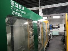 臺灣震雄SM850二手注塑機