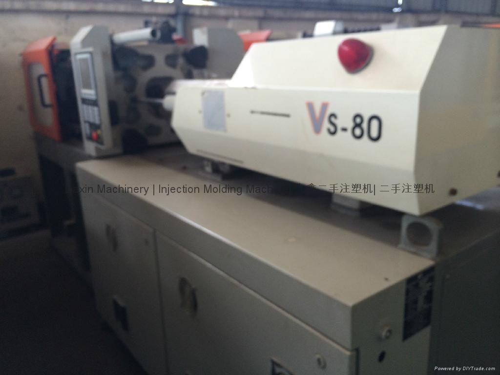 臺中精機VS-80二手注塑機 2