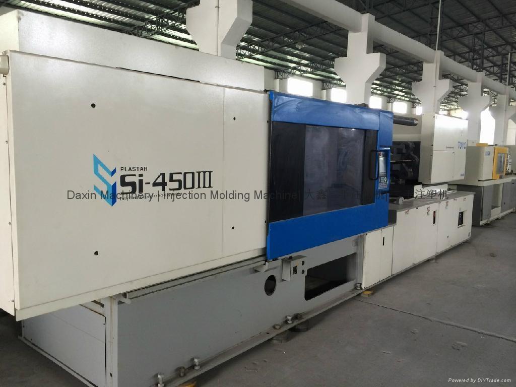 日本東洋450噸全電動二手注塑機 1