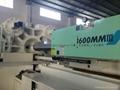 三菱1600噸二手注塑機