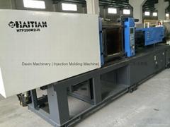 Haitian 250t (servo motor) used Injection Molding Machine
