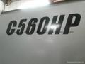 住友450吨全电动二手注塑机