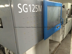 Sumitomo 125t Used  Injection Molding Machine (high speed)